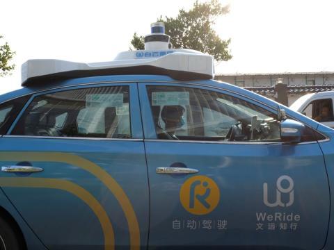 Un coche de WeRide en China.