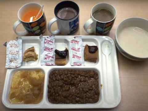Paquete de comida individual del ejército canadiense (menú 1)