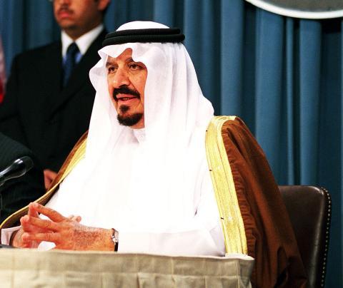 El exrey saudí Fahd Bin Abdulaziz.