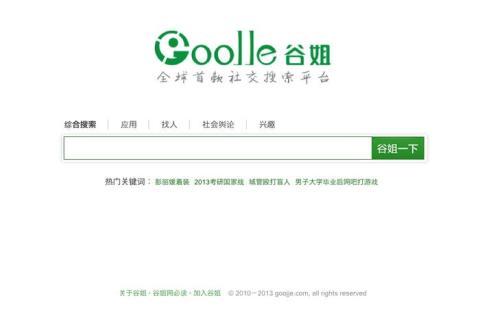 Goojje.com