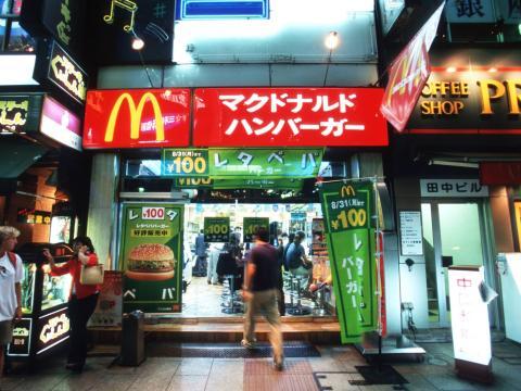 Un cliente entrando en un restaurante McDonald's el 2 de septiembre de 1998 en Tokio, Japón.