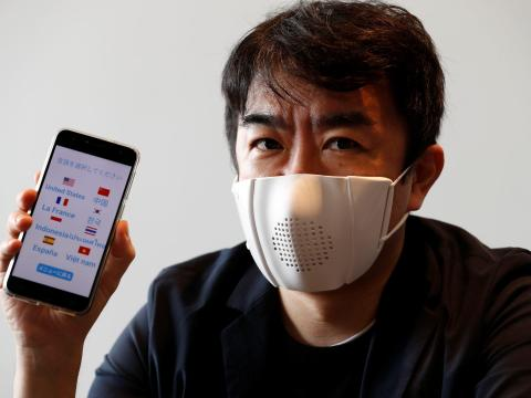C-Mask and app.
