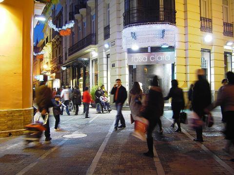 Calle de la Concepción, Huelva.