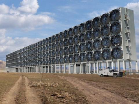Una interpretación de la tecnología de Carbon Engineering. A esta escala, la compañía dice que podría capturar 1 millón de toneladas de CO2 por año.