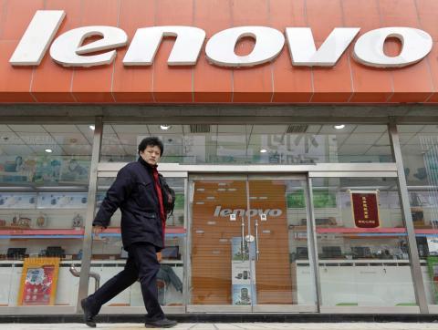 Resultados Lenovo primer trimestre 2020