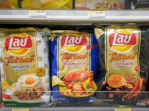 Los sabores de Lay's son diferentes en todo el mundo.