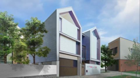 La casa de LG