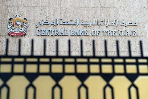 Central Bank of The U.A.E. in Dubai, United Arab Emirates. Tom Dulat/Getty Images