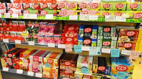 Estantería de KitKat en Japón.