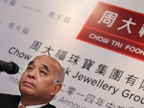 Henry Cheng, presidente de Chow Tai Fook Jewellery Group.