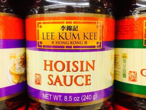 Salsa Lee Kum Kee Hoisin.