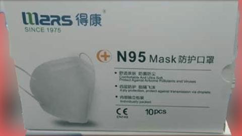 Máscara marca Mars