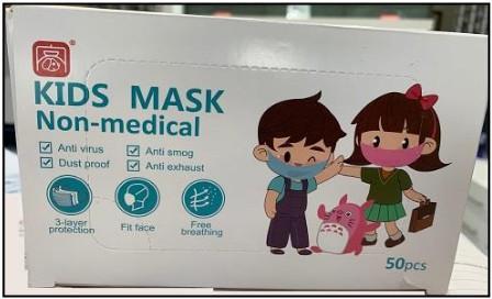 Mascarilla para niños retirada