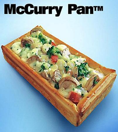 McCurry, de McDonald's.