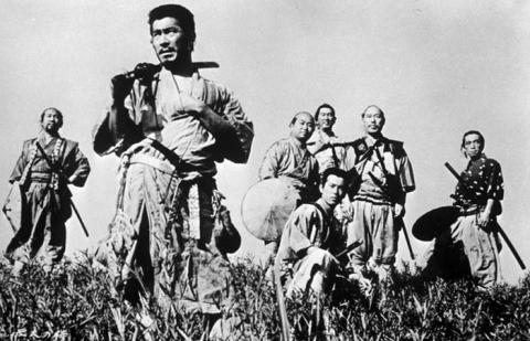 Los 7 samurais