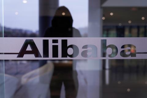 Alibaba.
