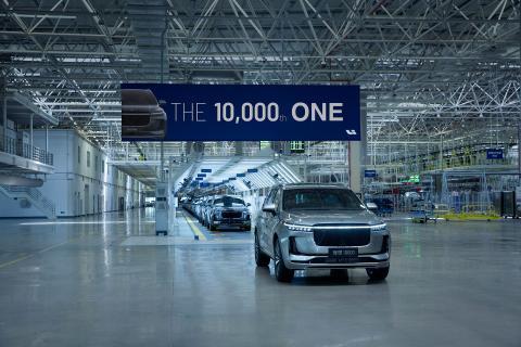 Fábrica de Li Auto