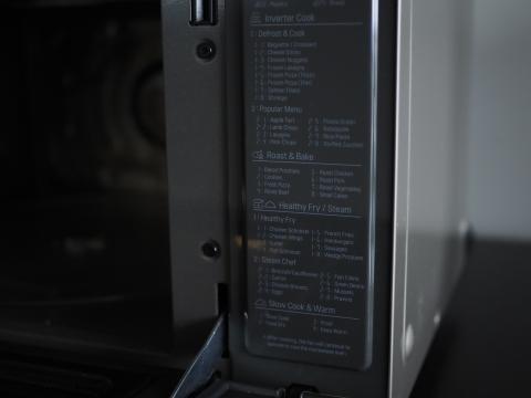 Guía de programas automáticos