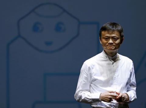 Jack Ma, fundador de Alibaba y Ant Group