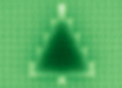 Árbol de navidad más pequeño