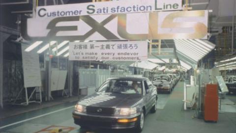 Línea de Satisfacción de Cliente en una planta de Lexus en Japón.
