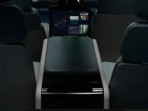 Digital cockpit de Samsung