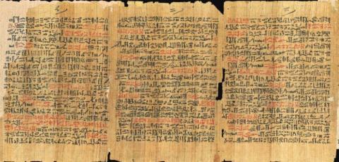 Imagen del Papiro Ebers.