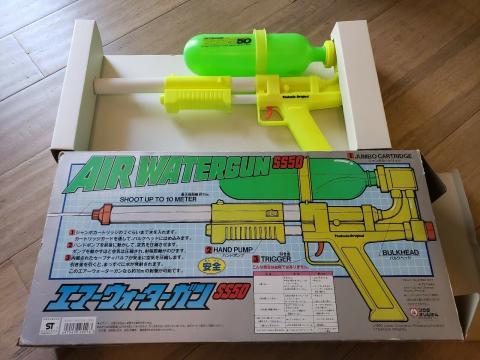 Pistola Super Soaker.