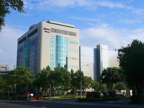 Un edificio de TSMC en el Parque Científico de Hsinchu, Taiwán.
