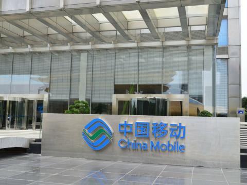 China Mobile es el mayor operador de telefonía móvil del mundo por número de suscriptores.