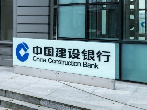 Instalaciones de China Construction Bank, uno de los bancos más grandes de China.