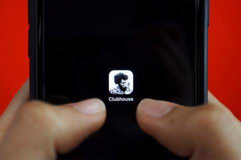 Aplicación Clubhouse