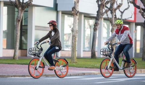 Bicicletas planta Seat