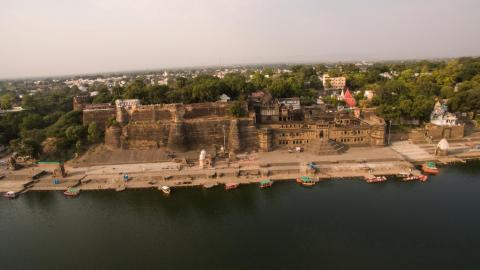 Hotel Ahilya Fort