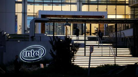 Oficinas de Intel en Israel a finales de 2019.