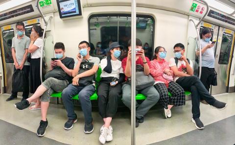 El Metro de Pekín.