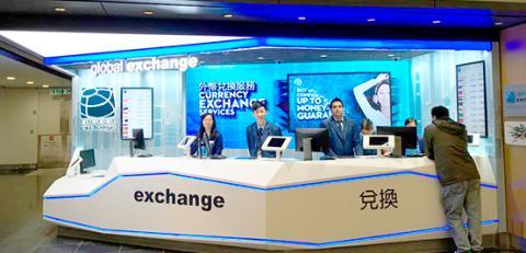 Oficina de cambio de Global Exchange