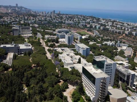 Technion - Instituto de Tecnología de Israel.