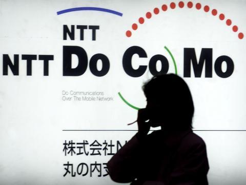 Compañía NTT tecnologías de la comunicación