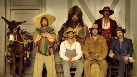 Los seis hermanos ridículos