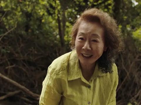 Yuh-Jung Young en 'Minari'