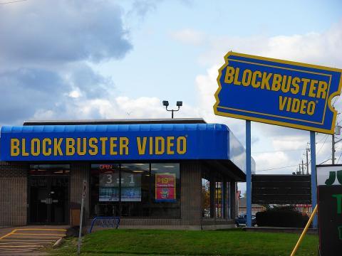 Un Blockbuster en Moncton, Canadá.