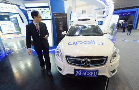 Un coche autónomo de Baidu desarrollado bajo la plataforma Apollo