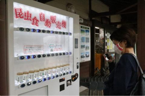 La máquina expendedora instalada en Nagasaki (Japón) cuenta con 9 tipos de insectos para su consumo.
