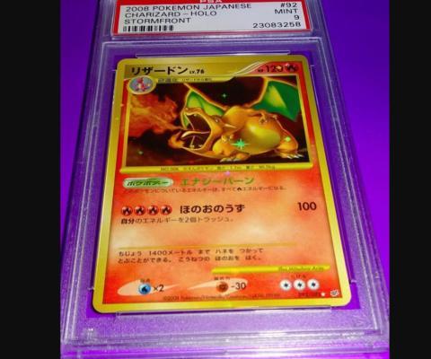 Pokémon cartas 9