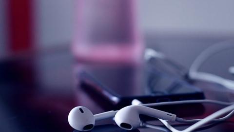Agujero de los auriculares