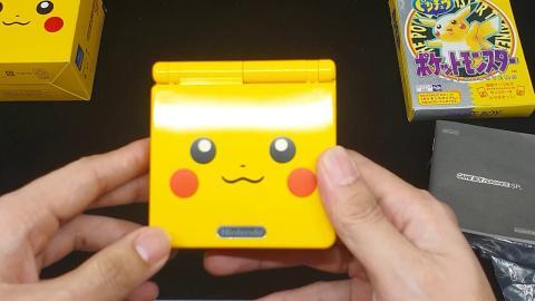 Game Boy Advance SP Pikachu