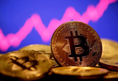Una moneda Bitcoin