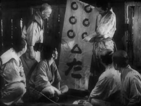 Akira Kurosawa dirigió 'Los siete samurai'.