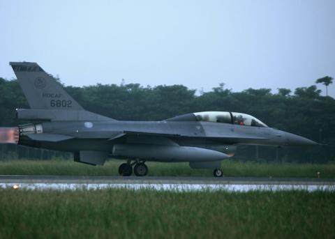 Un F-16 de la Fuerza Aérea de Taiwán, el 30 de septiembre de 2011.